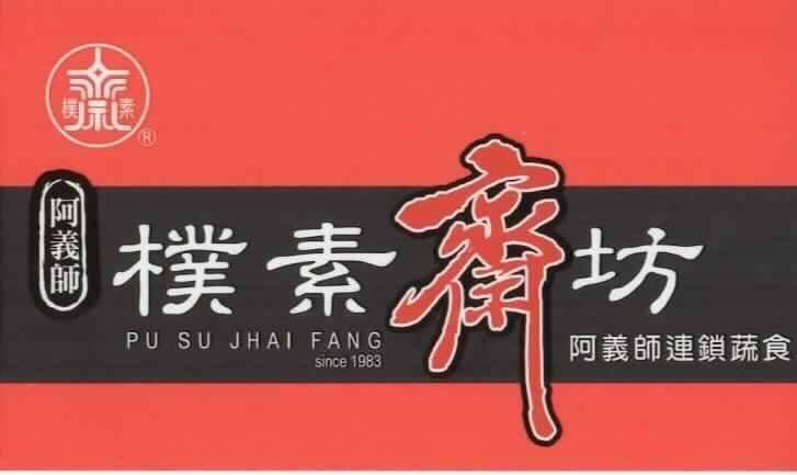 2018台灣燈會在嘉義